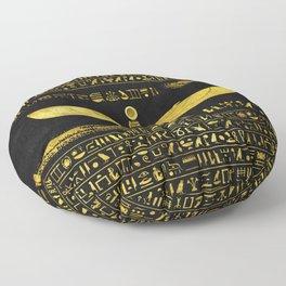 Golden Egyptian God Ornament on black leather Floor Pillow
