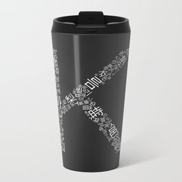 """K"" of The World Font Metal Travel Mug"