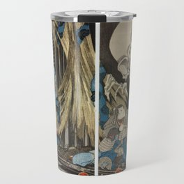Takiyasha the Witch and the Skeleton Spectre Travel Mug
