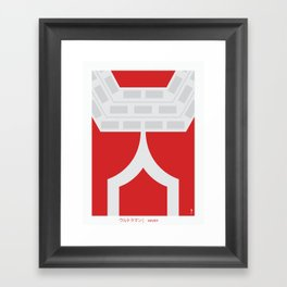 Ultraman_Seven Framed Art Print