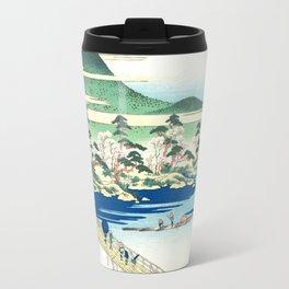 Yamashiro Travel Mug