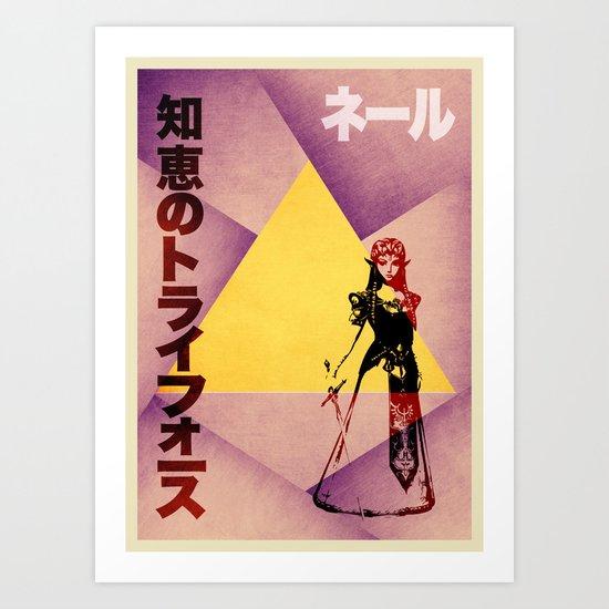 Triforce of Wisdom Art Print