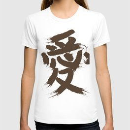Calligraphy_Love01 T-shirt