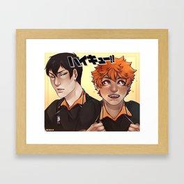 Haikyuu!! | Monster Duo Framed Art Print