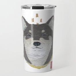 Shiba Inu, DOG, Black and Tan Shiba Travel Mug