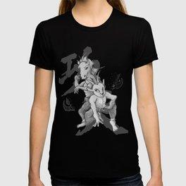 KungFu Zodiac - Horse and Goat T-shirt
