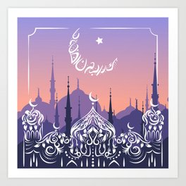 Ramadan calligraphy lettering on abstract cityscape background.  Art Print
