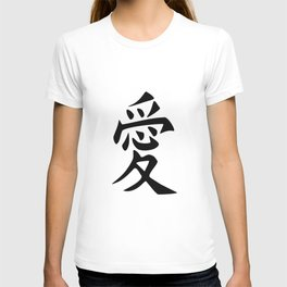 The word LOVE in Japanese Kanji Script - LOVE in an Asian / Oriental style writing. Black on White T-shirt