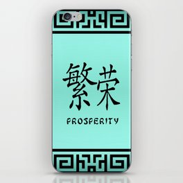 """Symbol """"Prosperity"""" in Green Chinese Calligraphy iPhone Skin"""