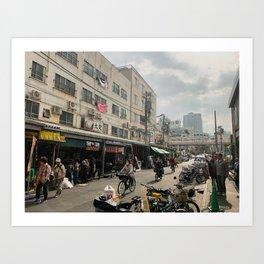 Tsukiji Market Street Art Print