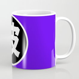 波 (wave) Coffee Mug