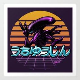Retro Alien Art Print