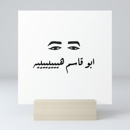 AboQasem Mini Art Print