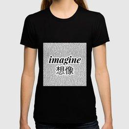 imagine - Ariana - lyrics - imagination - white black T-shirt