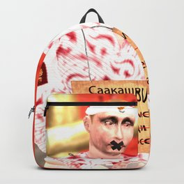 SquaRed: Guilty One Backpack