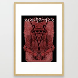 MKI Samurai ( BLACK ) Framed Art Print