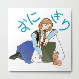 Japanese Food Princesses: Frozen Onigiri Anna Metal Print