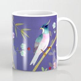 chinois 1731 Coffee Mug
