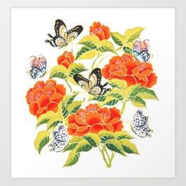 Water Color Art Butterfly Garden Art Print