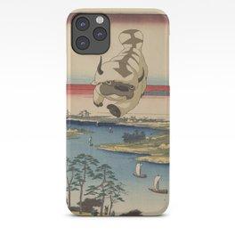 Kōnodai tonegawa Appa iPhone Case