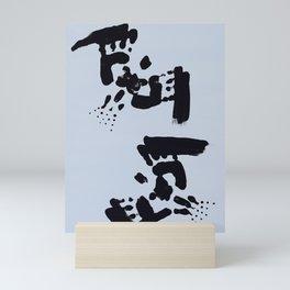Cheeky Crows Mini Art Print