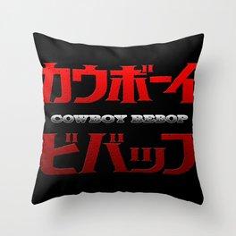 Cowboy Bebop Logo Remix Throw Pillow