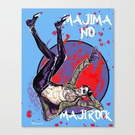 MAJIROCK Canvas Print