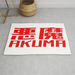 Street Akuma Fighter Japanese Fighting Game Rug