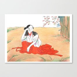 Self-portrait as a Chinese Canvas Print