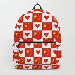 flag of china 2 -中国,chinese,han,柑,Shanghai,Beijing,confucius,I Ching,taoism. Backpack