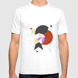 Moon and Star [Broken] T-shirt