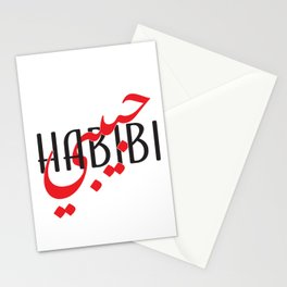 Habibi - My Love for him(Arabic) Stationery Cards