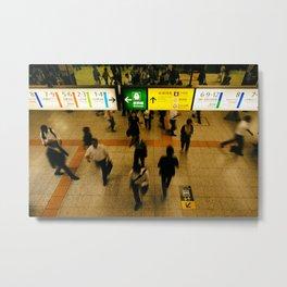 Ueno Station Metal Print