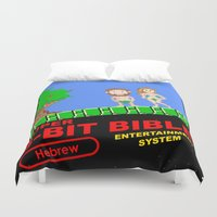 bible verse Duvet Covers featuring 8-bit Bible by Jim Lockey