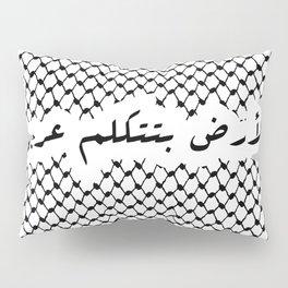 Land Speaks Arabic 1 Pillow Sham