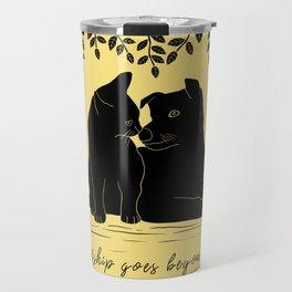 Cat and Dog true friendship Travel Mug