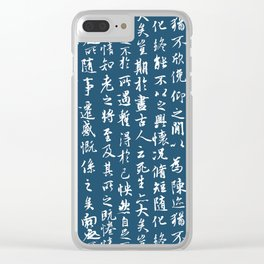 Ancient Chinese Calligraphy // Navy Clear iPhone Case