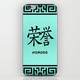 "Symbol ""Honour"" in Green Chinese Calligraphy iPhone Skin"