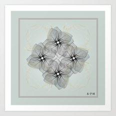 Fleuron Composition No. 127 Art Print