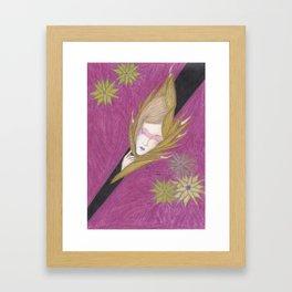 Покой. Framed Art Print