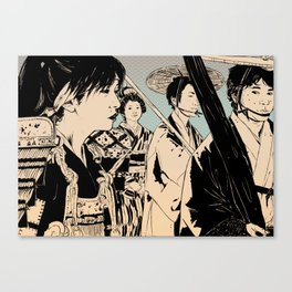 Aizu Canvas Print