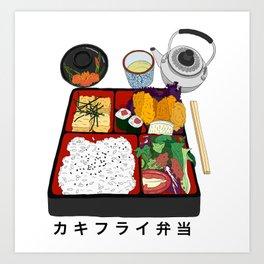 Japanese Bento Box Art Print