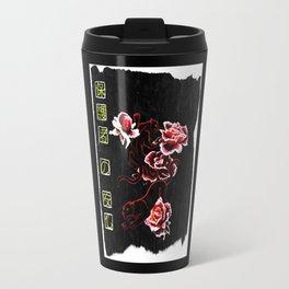 Rose Guardians Travel Mug