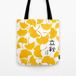 FALL IN LOVE WITH FALL Tote Bag