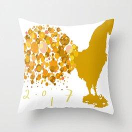 57 Throw Pillow