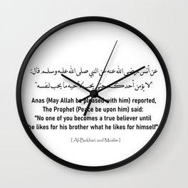 Sunnah Nabawiyyah - Hadith in English and Arabic - Hadith Wall Clock