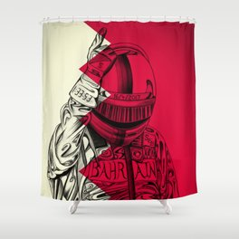 The Sultan of Bahrain Shower Curtain