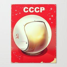 CCCP Soviet Space poster Canvas Print
