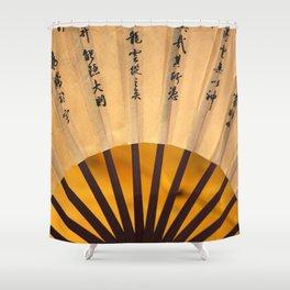 Japanese Umbrella yellow Shower Curtain