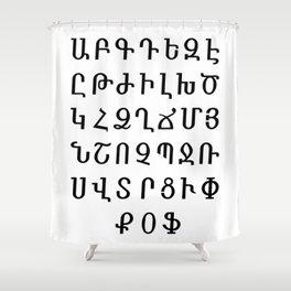 ARMENIAN ALPHABET - Black and White Shower Curtain